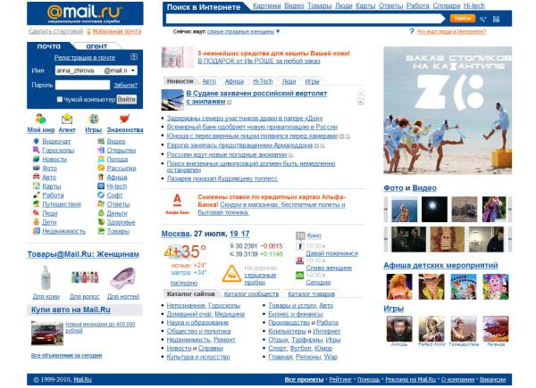 Mail.Ru Group | crunchbase