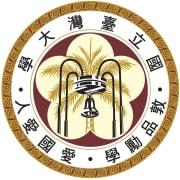 National Taiwan University (NTU)