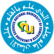 National University of Computer and Emerging Sciences